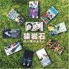 CMソング その3679 富士フイルム アスタリフト (2021年4月から)