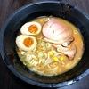 まろやかな味噌味が最高!麵屋「雪風」の袋麺【ラーメン・スーパー・自宅・グルメ・口コミ】