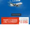ジャカルタ スカルノハッタ国際空港でFree Wifiに接続してSIMを買う