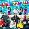 そっくりさんが3組!?インドのしょーもないドタバタ・コメディ映画『Humshakals』