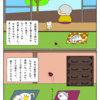 【猫漫画15】おじいちゃんの入院