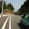 No.299 山田峠