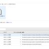 AWS LambdaからDynamo DBにデータを追加する