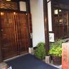 善光寺近くの漬物専門店「木の花屋(このはなや)」で見つけた個人的にオススメな3つのお土産【長野の旅#7】