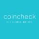Coin checkで取引可能な仮想通貨のそれぞれの特徴を簡単にまとめてみた。時代は仮想通貨投資!