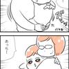【マンガ】1歳4ヶ月娘の「あっち!」ブーム