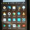 Fire HD 8 - 高コスパ8インチHDタブレット(第 7 世代)を 英語版Alexa起動・さらに日本語化する裏ワザも紹介 !
