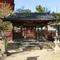 荒胡子神社(宮島)の御朱印と見どころ