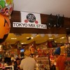 神奈川県川崎「TOKYO MIX STYLE」