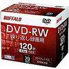 バッファロー DVD-RW くり返し録画用 4.7GB 20枚 ケース 片面 1-2倍速 ホワイトレーベル RO-DW47V-020CW/N