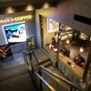 【電源カフェ】最強の電源数は表参道ヒルズのタリーズだった