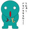 【ブログ】月1万PV以下でブログ閉鎖宣言した男の顛末【最終回?】