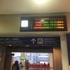 太平洋フェリーを利用して苫小牧→名古屋を40時間の船旅で移動!