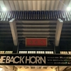 THE BACK HORN「20th Anniversary FINAL 日本武道館」行ってきました【感想】