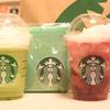【スタバ・新作パックブルバック】Getしました。 9月5日〜19日まで!ティー3杯でもらえる! 抹茶・新作・マンゴーを注文。