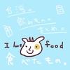 【食レポ】台湾の飲み物についての記事一覧【まとめ】