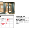 東心斎橋スタジオの追加