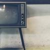 テレビ見逃した!最新のアニメ・ドラマ・バラエティ放送を無料で観る方法