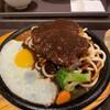(台湾日常生活)「台湾のステーキ」