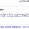 Google App Engine きたー