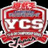YCSJ&デュエリストフェスティバルin大阪が開幕!!アーミライルのセットも忘れずに!!