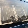 車中泊工作/ソーラー充電 サブバッテリー 追加    〜もっとヒカリを!もっと灯りを!〜