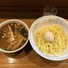 『らーめん 丸長』で麺とスープを分けたラーメンみたいなつけ麺を食べたわ!【岩手県一関市】