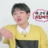 アミーゴTV シーズン2 Wanna One ユン・ジソン 個人動画
