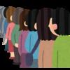 新幹線の切符を買うのにみどりの窓口で買う人が多く見えるのはなぜ?