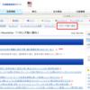 【201912-02】米国株ポートフォリオの運用状況