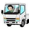 会社の従業員が、仕事中に交通事故を起こしたら、その事故による被害者は、通常、誰に損害賠償請求をするべきか?・・・その従業員か、それとも雇い主である会社か?