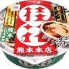 【食べて見た】名店の味 桂花 熊本本店 熊本マー油豚骨(サッポロ一番)