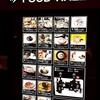 【正式坦坦麺美食庁 四川辣麺】麻婆麺が食べたいの巻~サボリーマンのランチ日記 NO,3