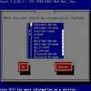 Linux スタンドアローンのサービスを起動・停止する