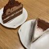 コージーコーナーのケーキを食べました。