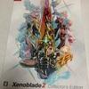 任天堂の『ゼノブレイド2』発売日、コレクターズ エディションが届いたので早速開封しました!