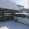 食事の店 丸竹 / 札幌市厚別区大谷地西6丁目