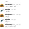 CentOS 7.2 に Slack ボット (Hubot) を導入する