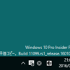 Microsoft Edge の変更ログ - Windows 10 Insider Preview Build 11099