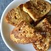 【天然酵母】一晩漬けて作るハンガリーの「フレンチトースト」Bundás kenyér:ブンダーシュ ケニェール。作り方・レシピ。
