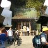 銭洗弁財天宇賀福神社(鎌倉市)への参拝と御朱印