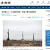 【今日の相場】#4月2日 含み損95万円 トランプの原油価格調停にサウジは増産で回答 #株式投資 #日経平均