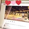 【バレエ美人塾】レッスンの復習&自分の動きを動画でチェック