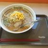 名古屋グルメ観光してみた