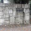 武相高校に来たものの大きな壁がそびえ立つ