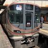 昨日久しぶりにJR大阪環状線で…