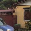 今回は、料理自慢の宿 清涼荘さんに宿泊させていただきました。