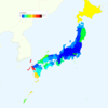 Number of Islands in Japan by Prefecture