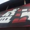 ゴリラ部(GORI-LOVE)#13ホームへ帰還!