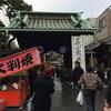 討ち入りデイズ。泉岳寺と本所吉良邸に行って来ました(๑・̑◡・̑๑)